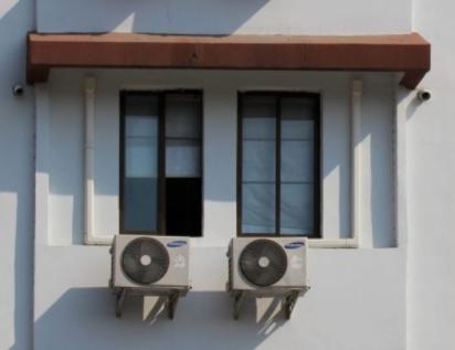 Tu Aire Acondicionado en Córdoba - Ecoaire